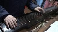 佛门清心古琴教学视频-良宵引第1课