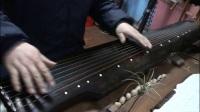 佛门清心古琴教学视频-良宵引第2课