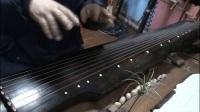 佛门清心古琴教学视频-良宵引第3课