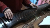 佛门清心古琴教学视频-良宵引第4课