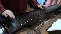 佛门清心古琴教学视频-良宵引第5课