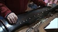 佛门清心古琴教学视频-良宵引第7课