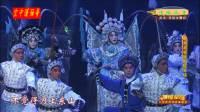 【璀璨梨园-大型系列戏曲演唱会-湖北京剧院专场】〈20180228〉