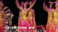 01-序幕《魅力中国》詹华康常州萨克斯独奏音乐会-上海视网文化