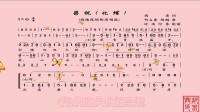 梁祝(化蝶)1080P