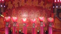 汕尾马宫2018年初七春节联欢晚会 海之蓝健身队 扇子舞队形舞【红梅赞】