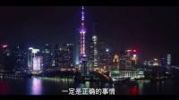 《北京|上海女子图鉴》双剧合体版先导预告 2018不鉴不散