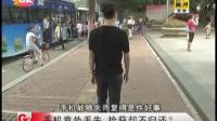 男子捡到别人手机 要求失主联系媒体报道才肯归还[高清版]