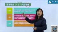 IT行业项目管理培训课程_交广国际管理咨询