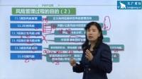 IT项目管理注意什么_交广国际管理咨询