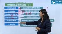 IT行业项目管理内训_交广国际管理咨询