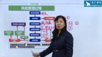 PMP项目管理的重要性_交广国际管理咨询