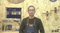 驴木匠教学视频01 开篇