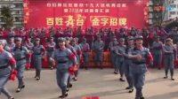 长征组歌到吴起镇 泸州岁月如歌艺术团,忠山歌友会等民间文艺团体