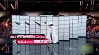 【这就是街舞】Jawn Ha何展成 华裔大神惊艳全场 隶属世界顶级舞团
