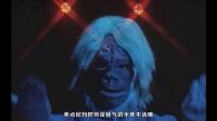 【生鱼片字幕】电子分光人第48话:波比变成了怪兽