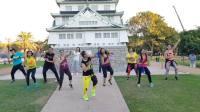 Chammak Challo- zumba 尊巴舞蹈视频教学 减肥健身舞