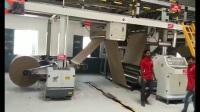 五层瓦楞纸板生产线 瓦楞单面机 纸箱加工全套设备 纸箱板生产