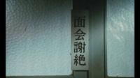 【生鱼片字幕】电子分光人第49话:哭泣的天才怪兽诺曼