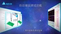 台达高阶伺服系统_ASDA-A3 系列