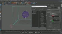 Phoenix FD for Maya - 快速入门 - 发射器模式类型 - 中文字幕