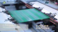 Pininsert 2200 双插头和传送器 Pininsert 2200with two insertion heads and conveyor