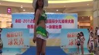 2012新丝路中国少儿模特大赛 鲁西南赛区 于巾茹