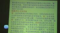 郭振存颈肩腰腿疼痛治疗讲课视频(2)