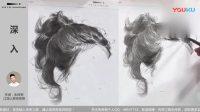 朱传奇素描头像局部刻画之发型