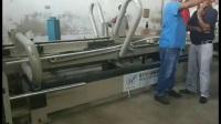 全自动粘箱机 自动糊盒机 粘箱打包一体机 纸箱厂全套设备 高速糊盒机