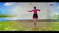 贺月秋广场舞 刘三姐的歌谣 编舞贺月秋 正反面动作演示 口令分解 演唱杨朗朗_标清