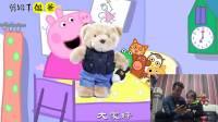 特效老爸把光头强和熊大请到家里做客,宝贝儿的反应萌死了!