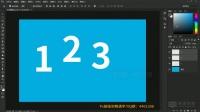 2018最新PS教程视频第03课-移动工具