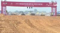 女子组决赛 - 2018中国英德《奥园杯》巅峰越野系列赛