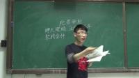 0829纪昌学射(陈斌挺)