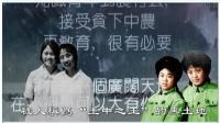 《北大荒战友欢聚上海》1-3