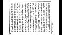 第0959部 佛说除盖障菩萨所问经卷第四   影印版 五校对:净亚  净菊