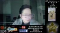 灵异前线GhostHunter第五季第四集_吉隆坡冤魂鬼高校(空景直播)