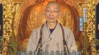 贤首五教仪-法界观-02