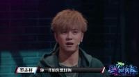 《这就是街舞》节目组乱剪辑引发骂战,罗志祥忍无可忍要求道歉