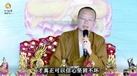 唯识佛法对人类身心和世界的解读11