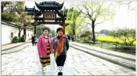 《北大荒战友欢聚上海》7-8.....
