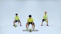 局部减肥塑形训练动作教学二(4)