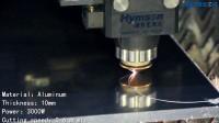 3000W 10mm AL LASER CUT!Hymson Laser