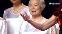 大合唱《我爱你中国》