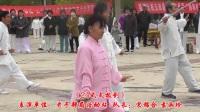 《24式太极剑》玉田老干部局活动站表演