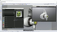 V-Ray For Rhino 快速入门 - 产品设计简介
