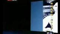 090610_决战太平洋:风中无形_标清