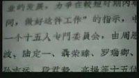中国原子弹爆炸幕后真相_标清