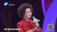 梨园春20180429一起唱戏吧第二季虎美玲老师专场